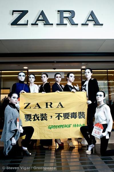 Zara hört den weltweiten Aufruf für giftfreie Mode