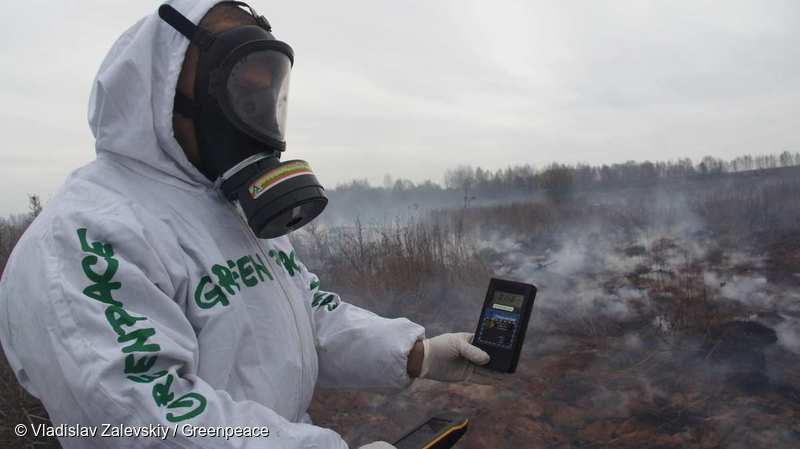 Kein neues Tschernobyl!